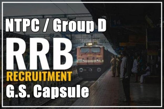 everest-coaching-point-rrb-ntpc